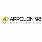 Апполон 98 отзывы