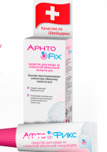 Афтофикс от стоматита отзывы