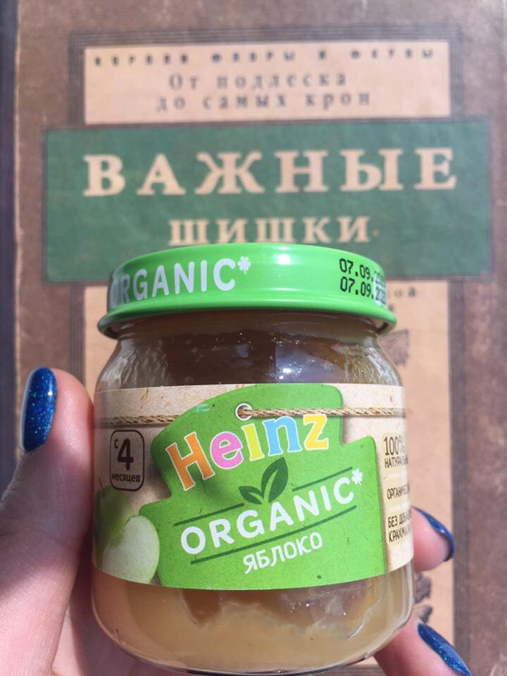 Детское пюре Heinz ORGANIC* Яблоко - Пюре из яблока от Heinz - теперь и органическое