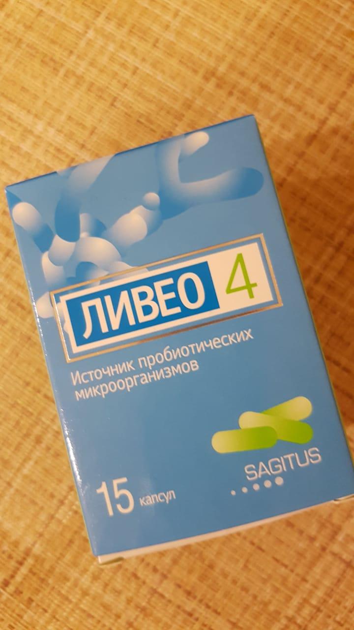 Пробиотик Ливео 4 - Ливео 4 отлично от молочницы