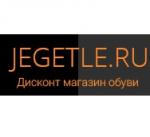 Jegetle.ru интернет-магазин отзывы