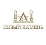 """Компания """"Новый Камень"""" отзывы"""