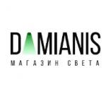 Магазин света damianis отзывы