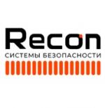 Рекон- системы видеонаблюдения отзывы