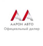Аарон АВТО отзывы