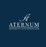 Юридическая компания «АТЕРНУМ» отзывы