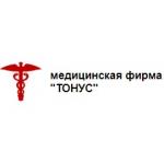 Медицинская фирма «Тонус» отзывы