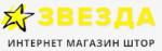 """Интернет магазин штор """"звезда"""" отзывы"""