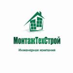 ООО Монтажтехстрой отзывы