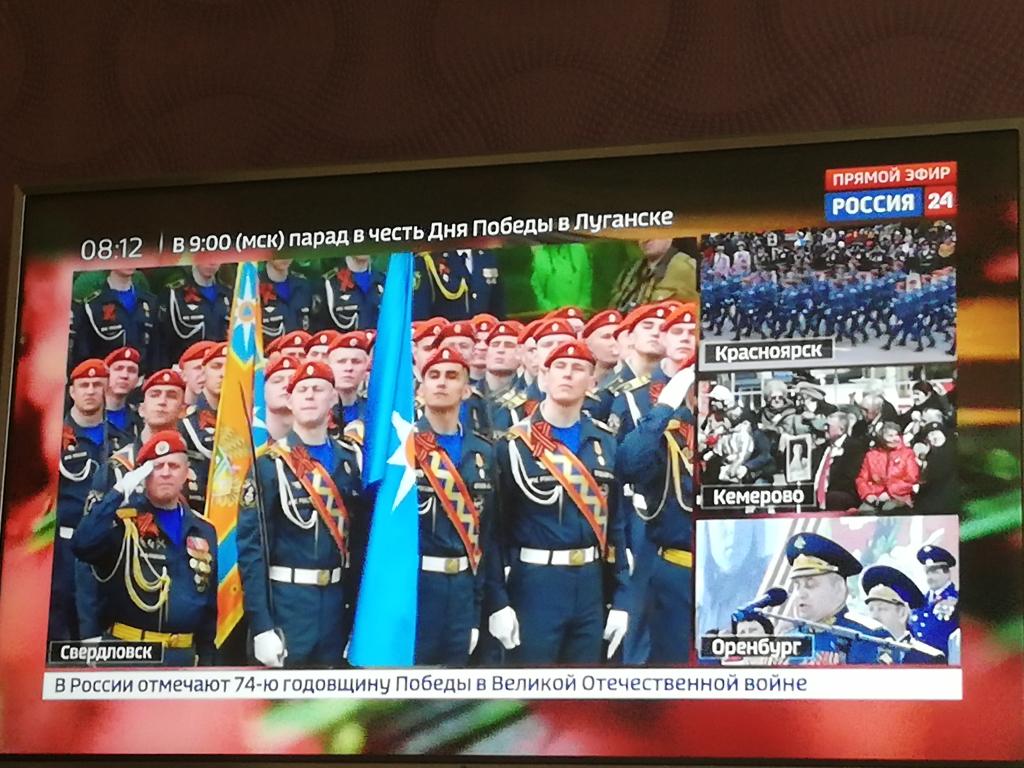 Телеканал «Россия 24» - Стыдно за безграмотность