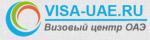 VISA-UAE.RU отзывы
