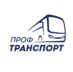 ПрофТранспорт отзывы
