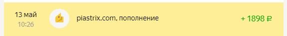 CapEX24 брокер - КОМПАНИЯ ПЛАТИТ Доволен компанией