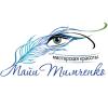 Мастерская красоты Майи Тимченко отзывы