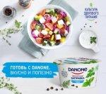 Йогурт Danone отзывы