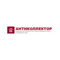 Национальное юридическое антиколлекторское бюро «Правильный курс» отзывы