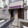Стоматологическая клиника Мадера отзывы