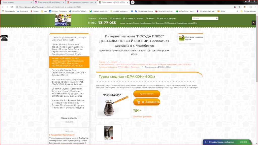 1f0717df Wildberries.ru отзывы - ответы от официального представителя ...