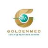 Медицинская клиника GoldenMed отзывы