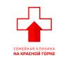 Медицинская клиника На Красной Горке отзывы