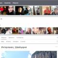 Сайт знакомств Нюню.рус отзывы