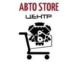 auto-centers.store интернет-магазин отзывы
