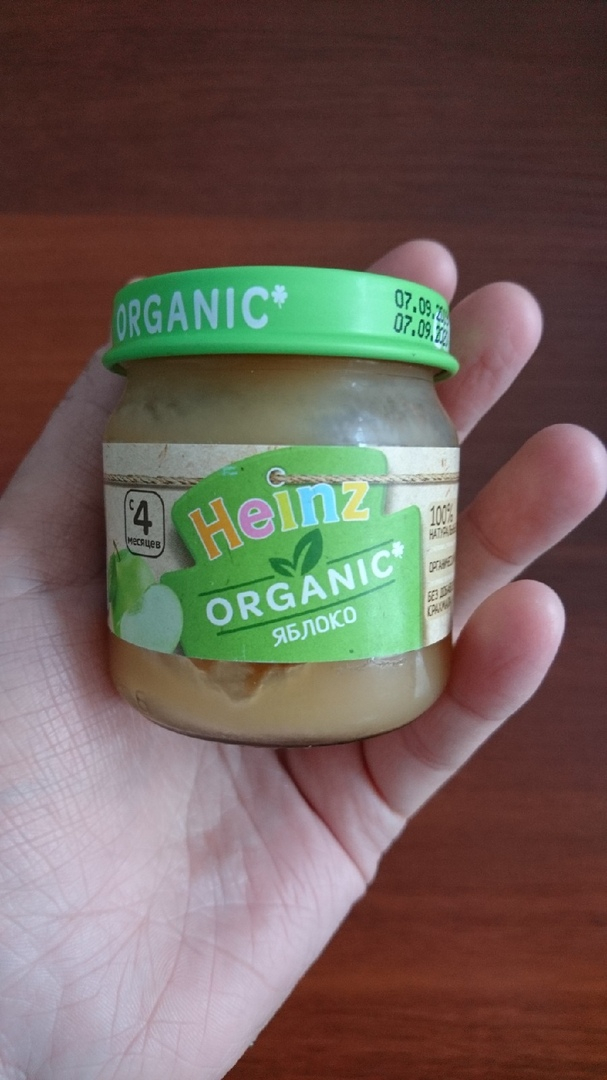 Детское пюре Heinz ORGANIC* Яблоко - Натуральное пюре для малышей