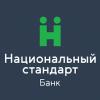 Национальный стандарт банк отзывы
