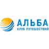Компания «Альба Клаб» отзывы