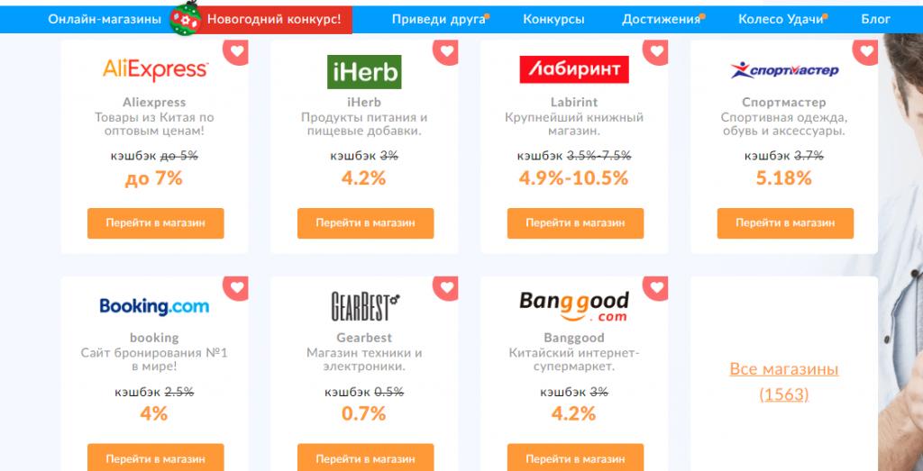 КэшФоБрендс - Cash4brands - КэшФоБрендс
