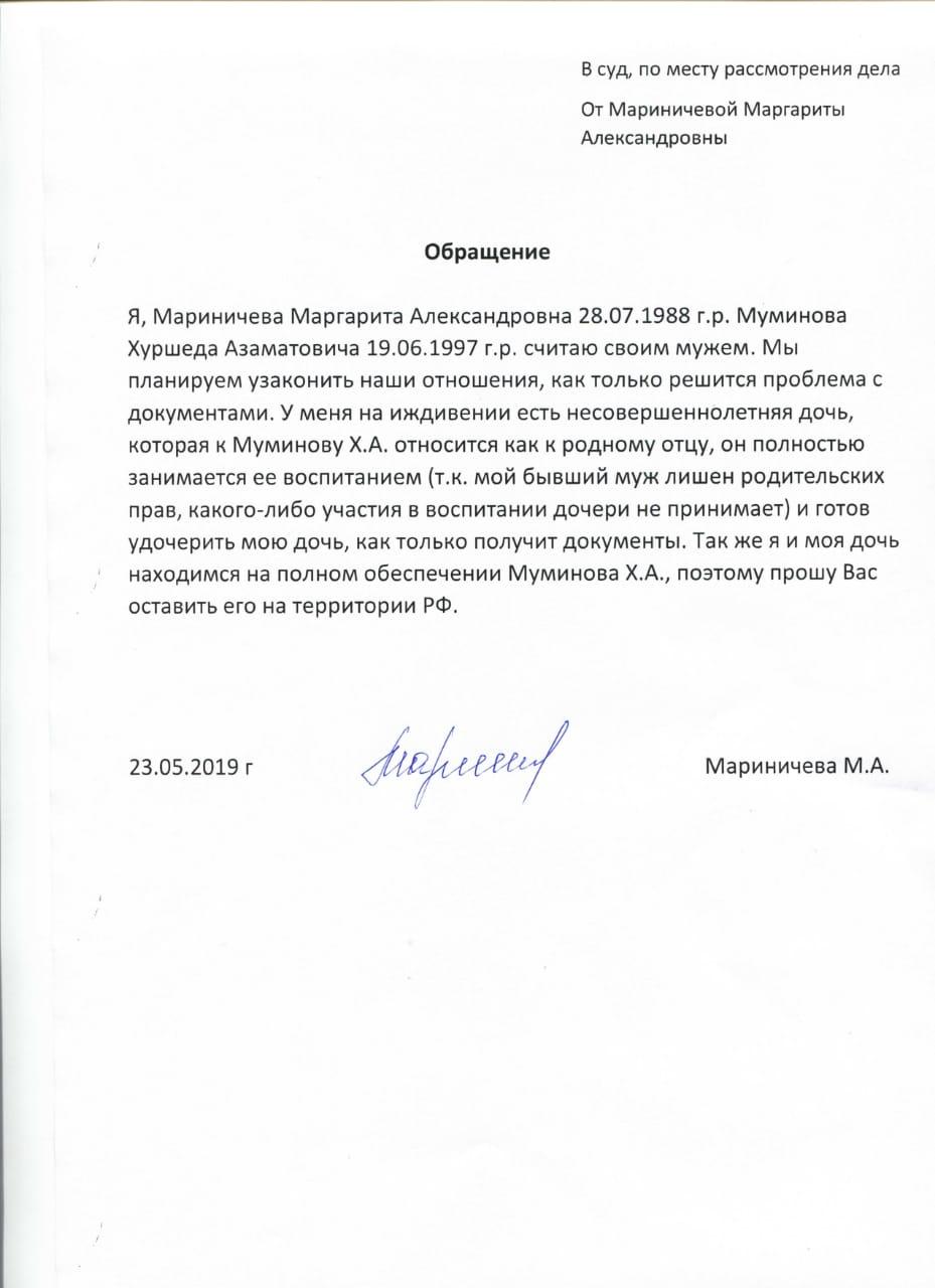 Телеканал «Россия 24» - Обслужите пожалуйста