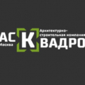 Компания АСК-Квадро as-kvadro.ru отзывы