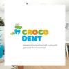 Стоматология CrocoDent отзывы