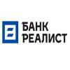 «Банк Реалист» отзывы