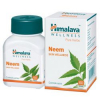 Ним Хималая Хербалс (Neem Himalaya Herbals) отзывы