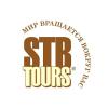 Туристическая компания STB Tours отзывы