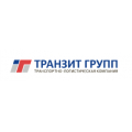 Транспортная компания «Транзит Групп» отзывы