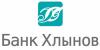 """Банк """"Хлынов"""" отзывы"""