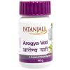 Арогья Вати Патанджали таблетки для иммунитета (Divya Patanjali Arogya Vati) отзывы