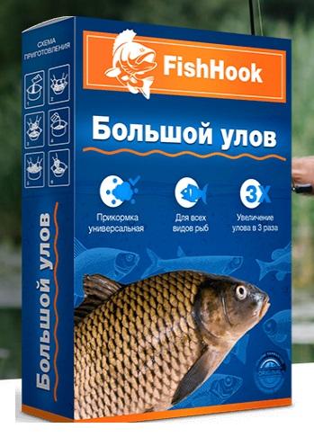 Большой улов FishHook в Находке