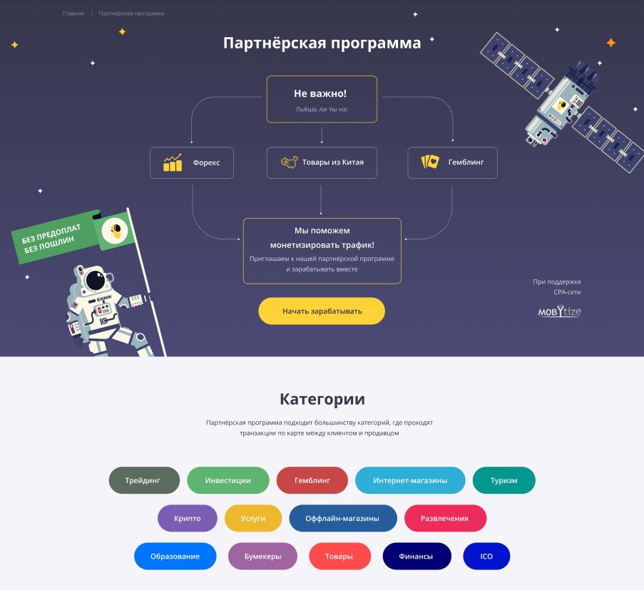 cosmovisa.com - О моем сотрудничестве с данным сервисом