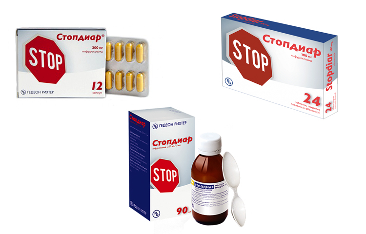 Стопдиар (Stopdiar) - Стопдиар для лечения кишечных инфекций