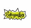Erynda.ru отзывы