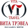 Туристическая компания ВИТА Трэвел отзывы