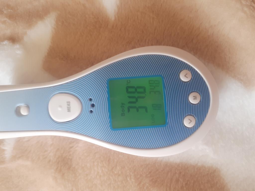 Инфракрасный термометр Sensitec NB - 401 - Очень рекомендую термометр Sensitec NB-401