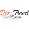 Туристическое агентство Дио-Тревэл отзывы
