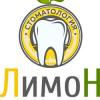 Стоматология Лимон отзывы