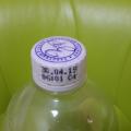Сильногазированная питьевая вода с ароматом лимона Заветный Родник отзывы