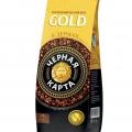 Кофе Черная карта gold в зернах отзывы