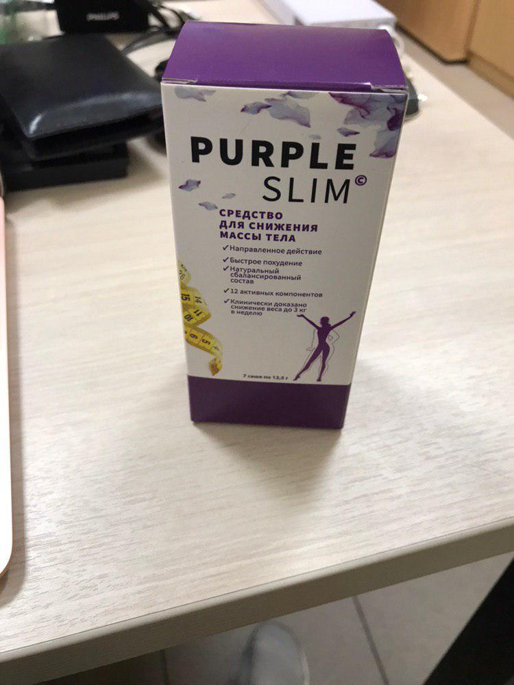 PURPLE SLIM для похудения в Актау